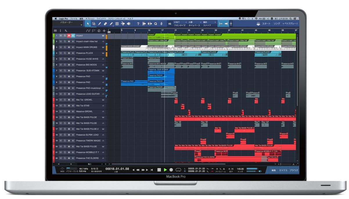 studio_one_in_mac