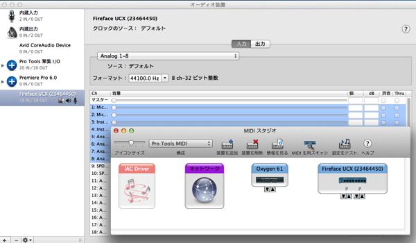 Mac Audio MIDI
