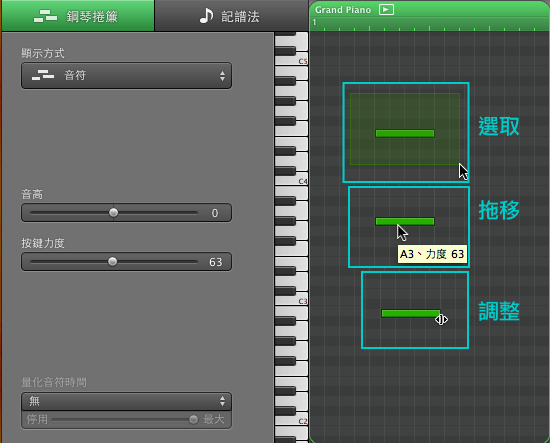 how to make melody in garageband