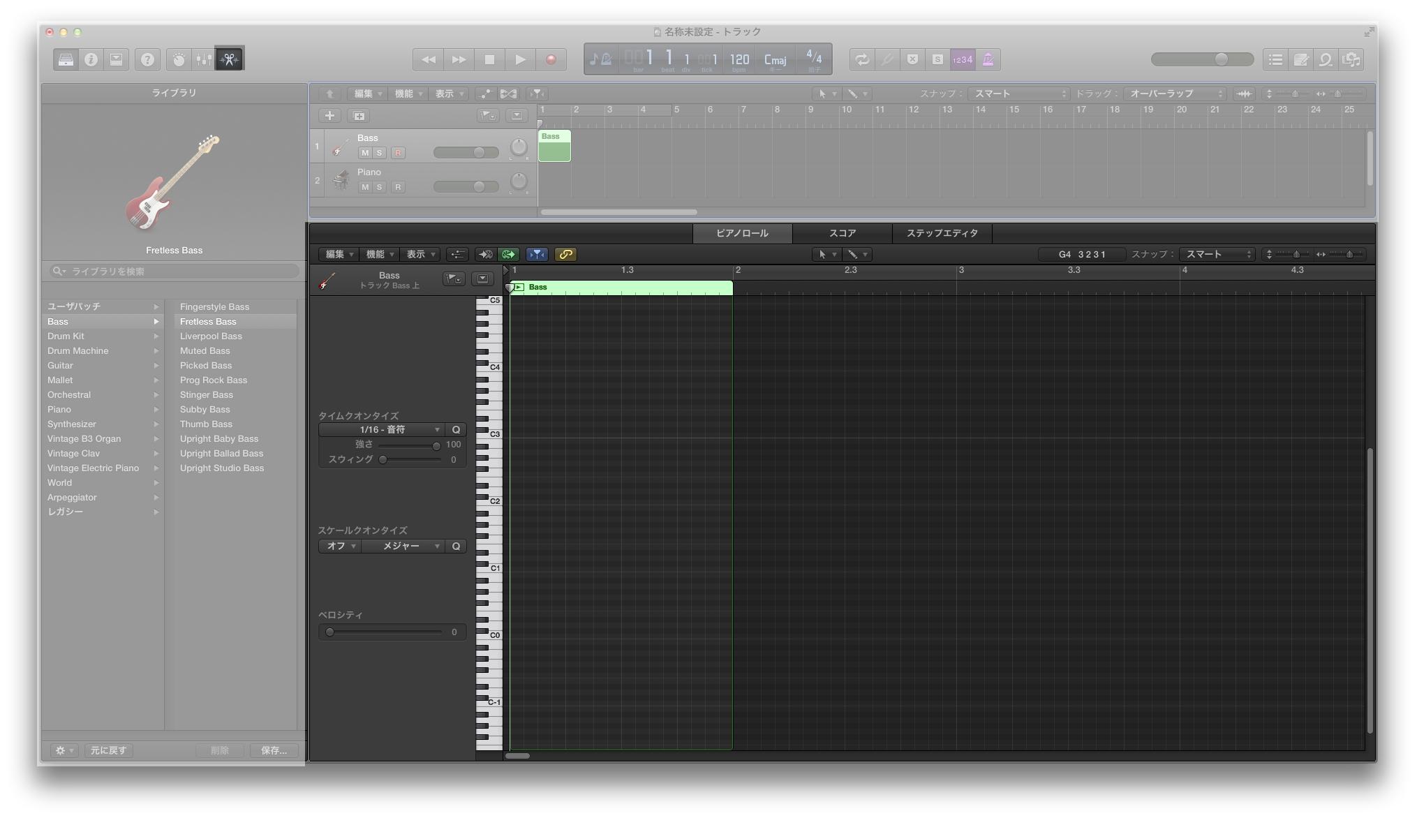 logic-pro-x-Editors