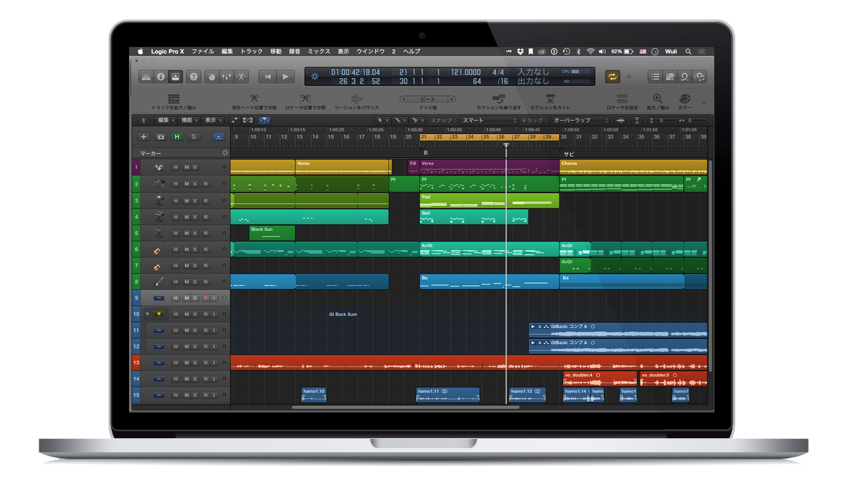 logic-pro-x-in-mac