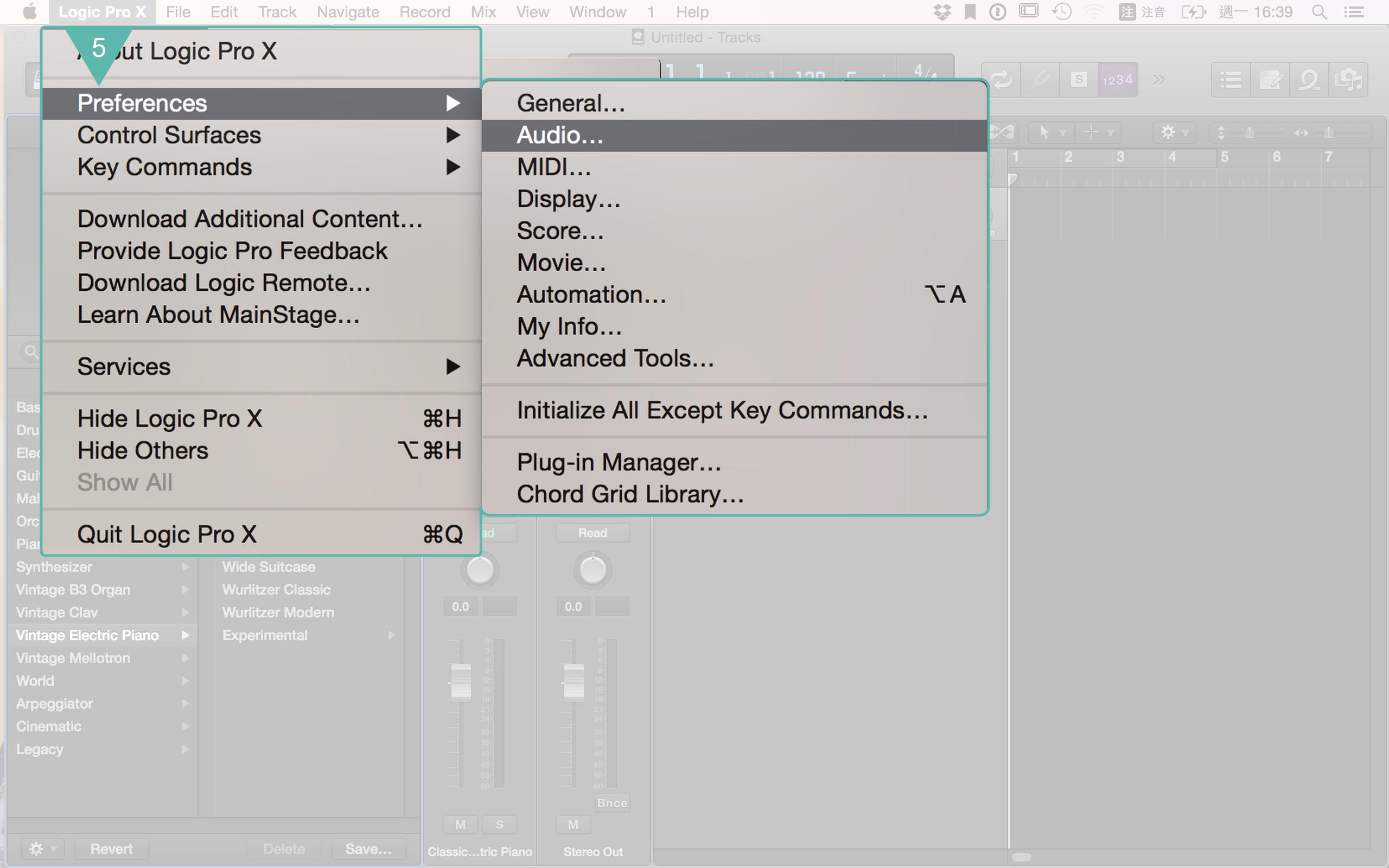 Logic Pro X Audio Interface Setup5