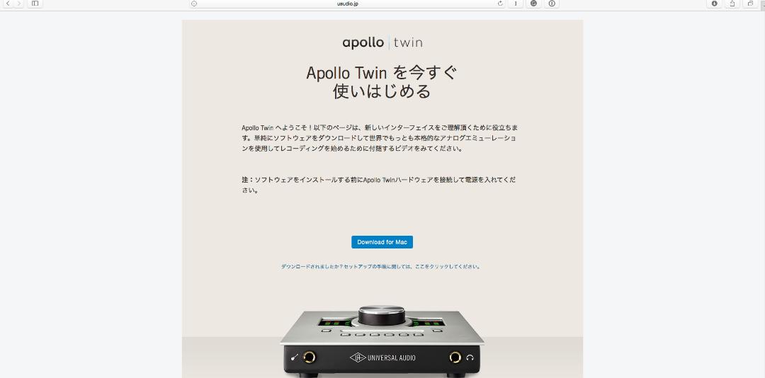 連接好你的 Apollo Twin 之後只要在瀏覽器中輸入內卡上的網址,就可以連上 Twin 的安裝指南頁面,下載相關的程式安裝檔。