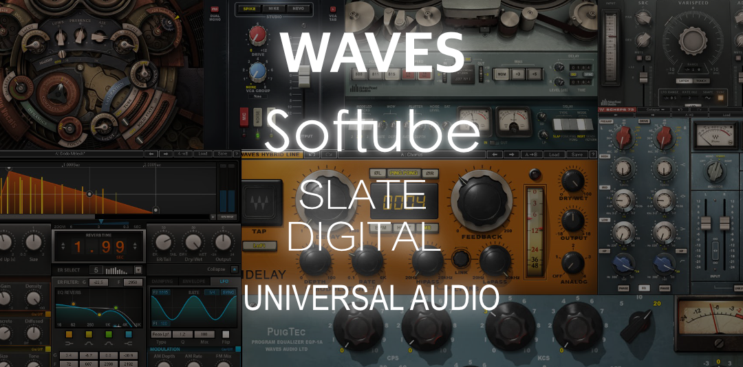 常見的效果系 Plug-ins 包含:WAVES /Sofrube / SLATE DIGITAL / UNIVERSAL AUDIO .. 等知名品牌。