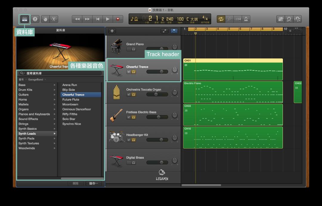 切換音軌音色的步驟依序為 1︎⃣ 用滑鼠左鍵點擊 Track Header 2︎⃣ 點擊資料庫 3︎⃣ 選取指定的音色。