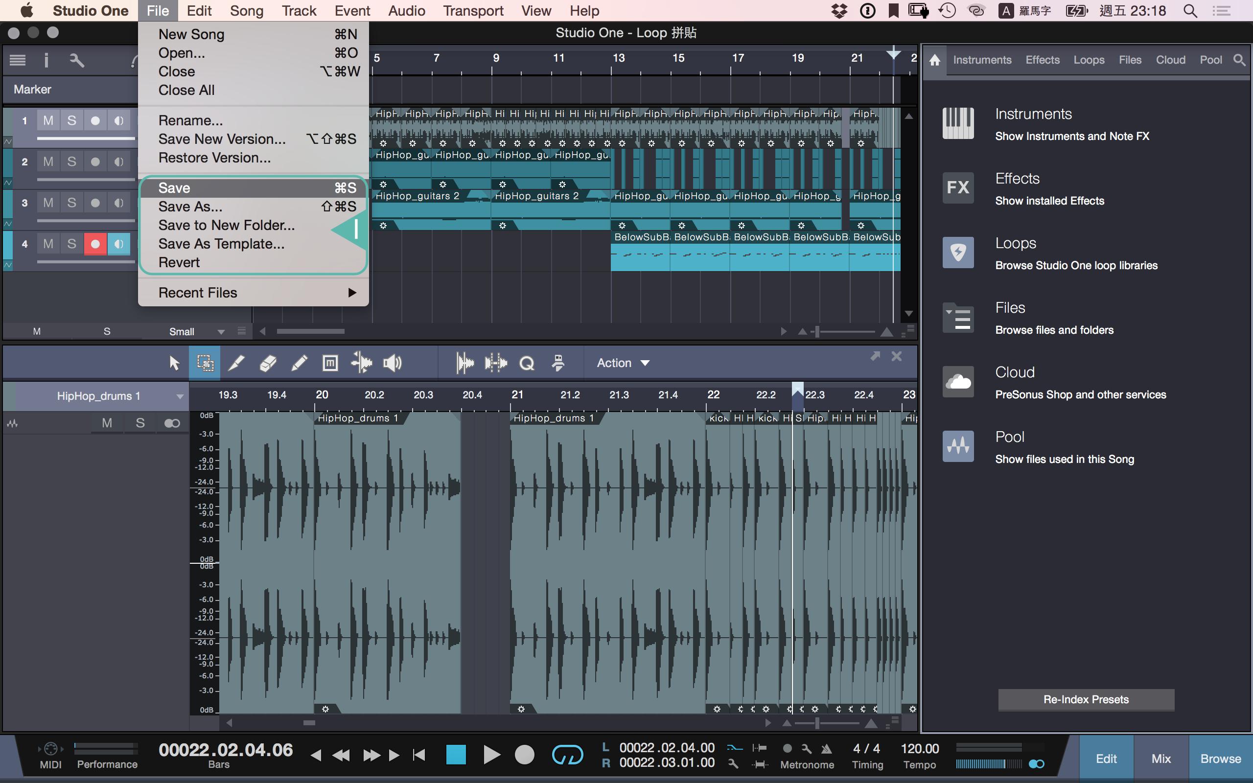 Studio One Save