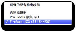 螢幕快照 2013-04-10 下午4.12.22