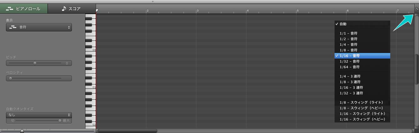garageband-melody-edit04
