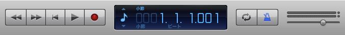 garageband-tempo1
