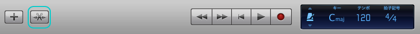 garageband-tempo5