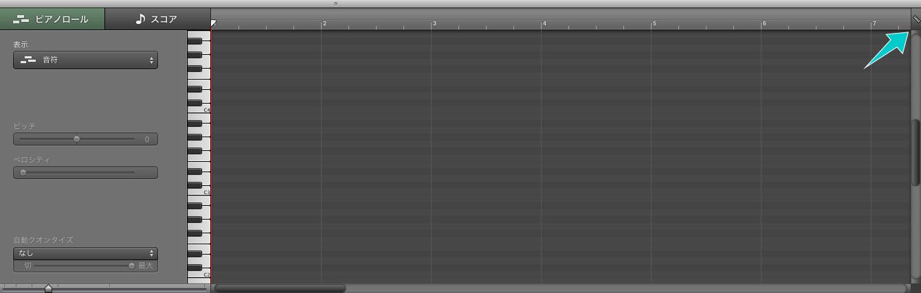 garageband-tempo8