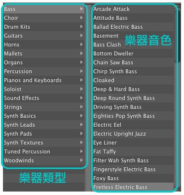 garageband-instrument-info