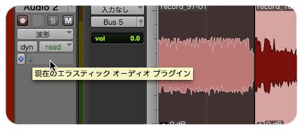 pro-tools-Changing-Audio-speed-1