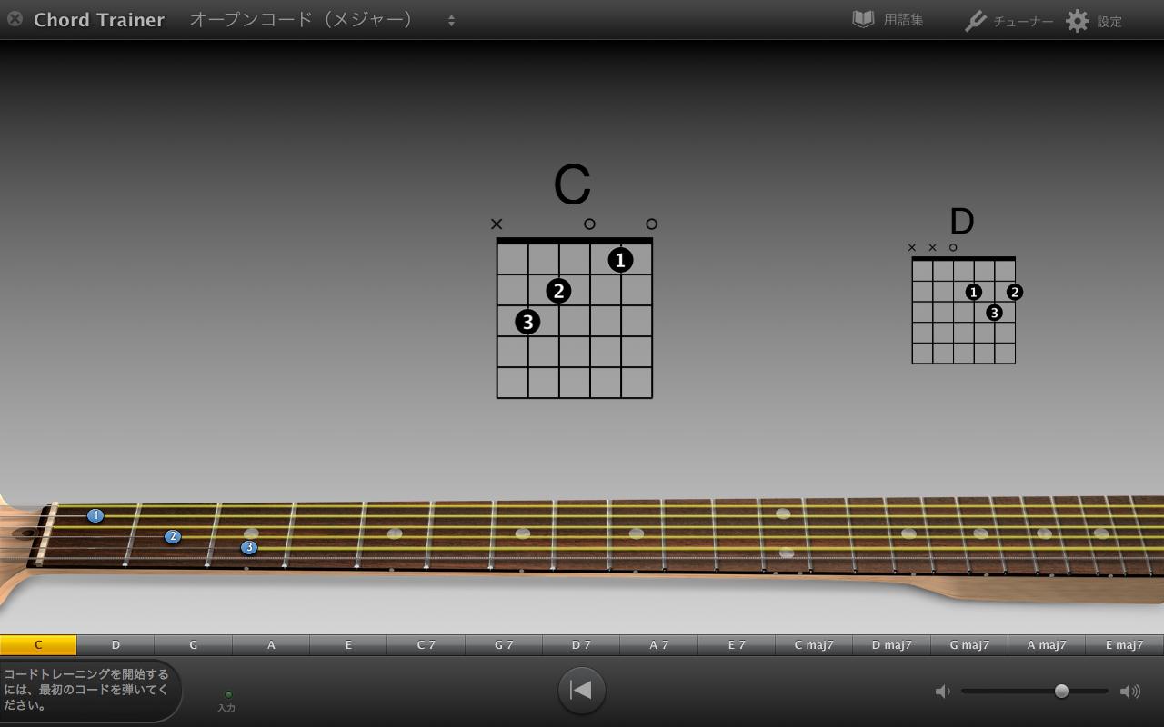 Use-garageband-learning guitar chords-2
