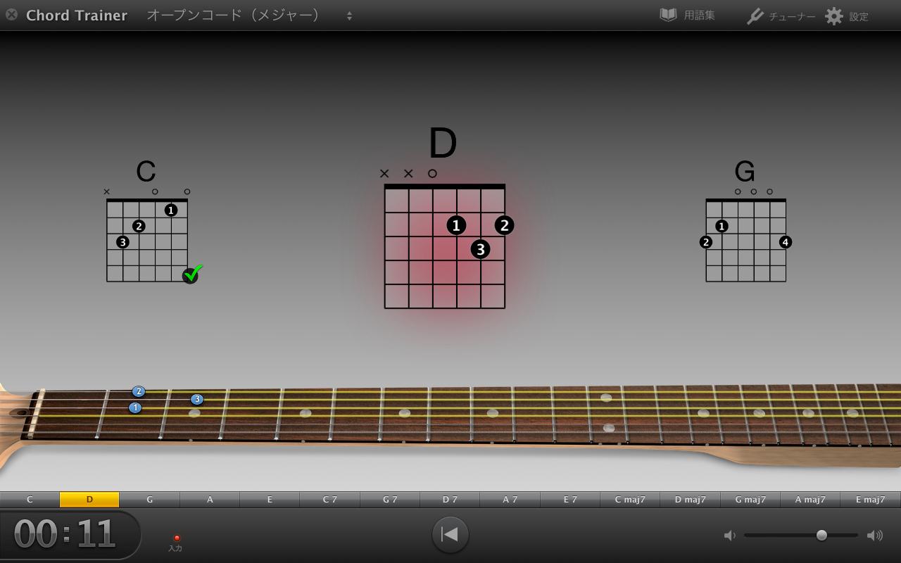 Use-garageband-learning guitar chords-4