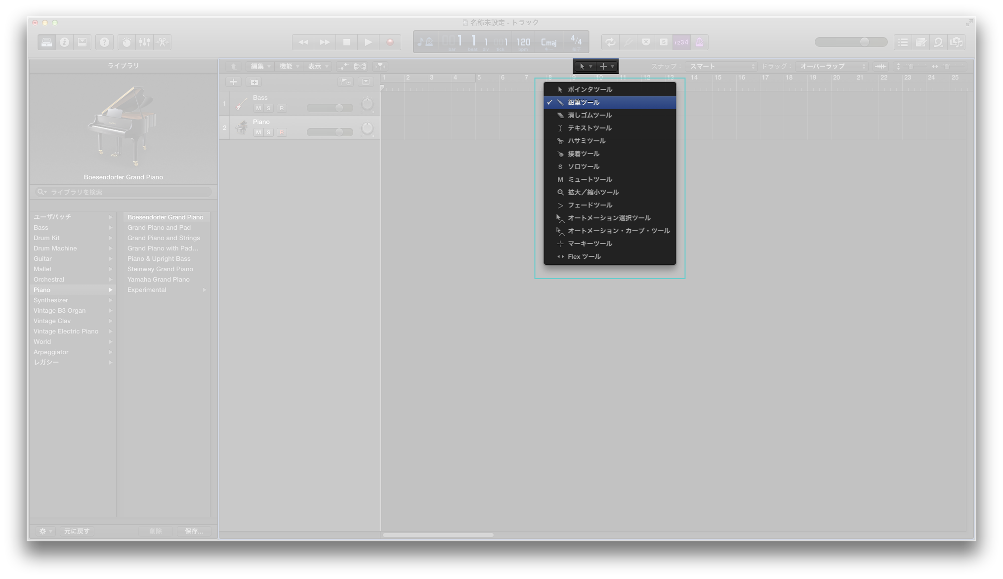 logic-pro-X-Pencil-tool