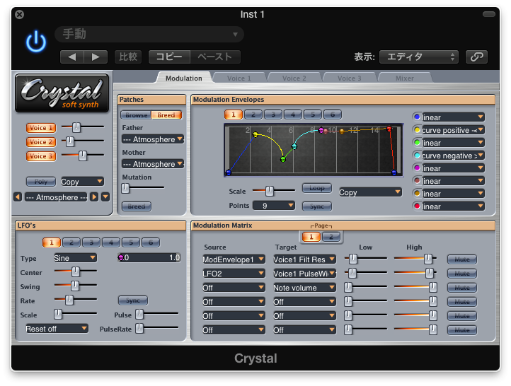 免費 AU / VST Plug-in 適用:Windows / Mac