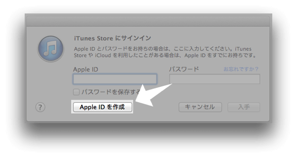 Japan apple id 2014 03 03 12 13 11