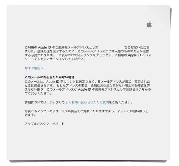 Japan apple id 2014 03 03 12 29 40