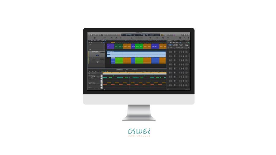iMac_MIDI_Drum_Edit