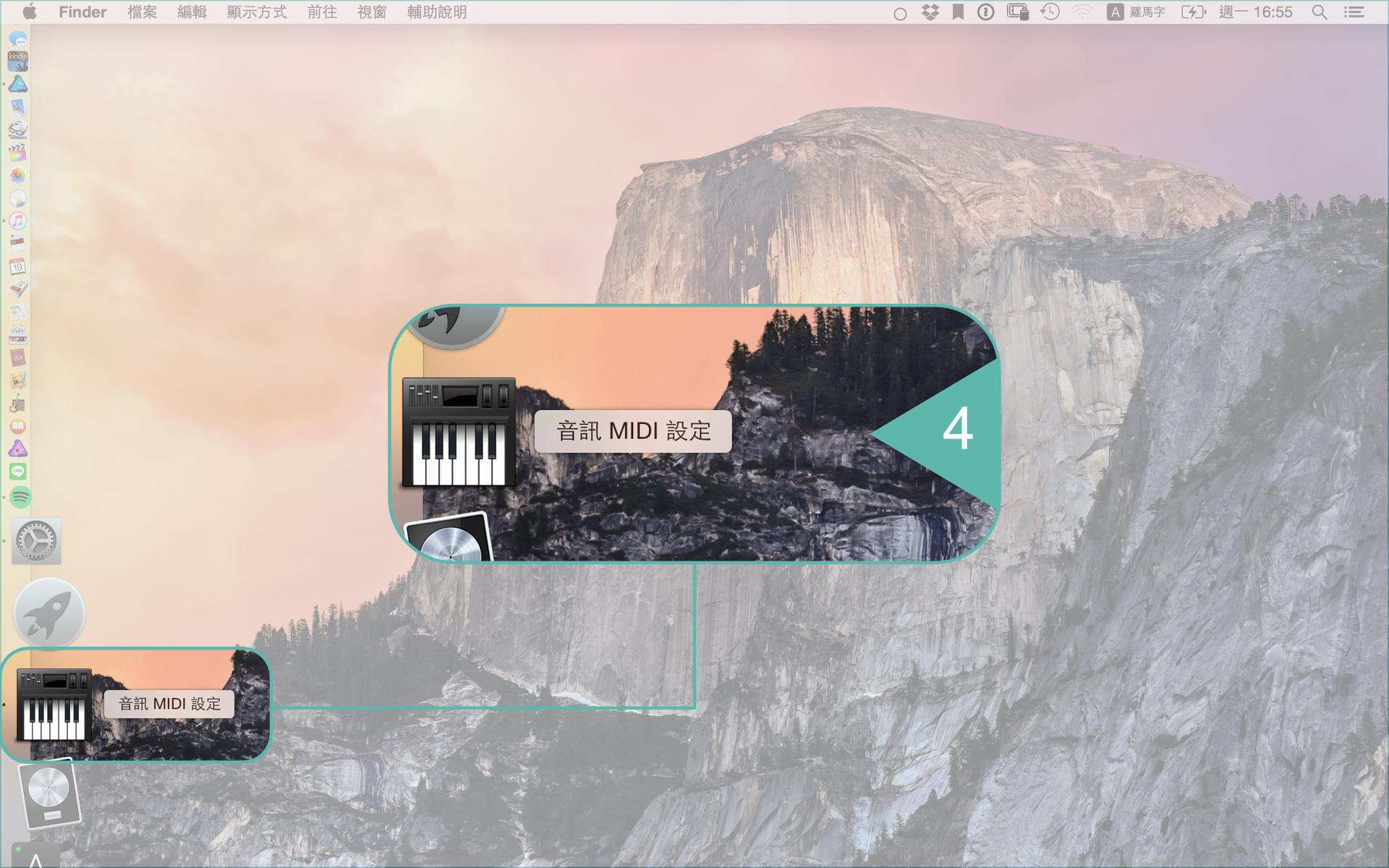 Logic Pro X Audio Interface Setup4