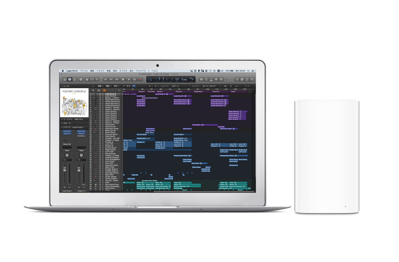 如何讓你的 MacBook Pro 或是 Air 獲得更多的本機硬碟空間