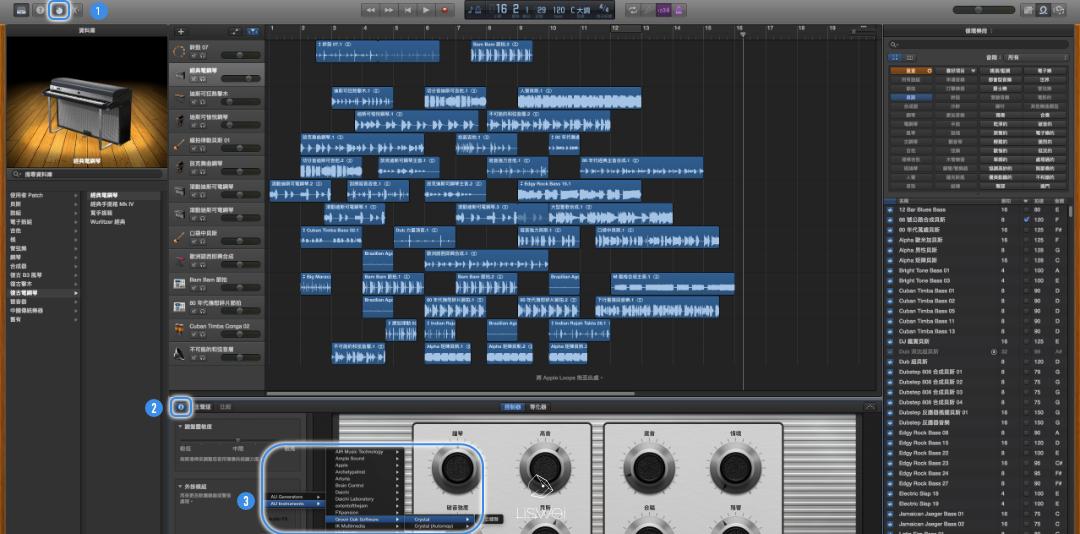 """在 GarageBand 中你可以新增一軌 """"虛擬樂器音軌"""" 然後再開啟該音軌的 """"智慧控制項目"""" 面板,點擊 [ i ] 即可使用第三方 Plug-ins 音色了。"""
