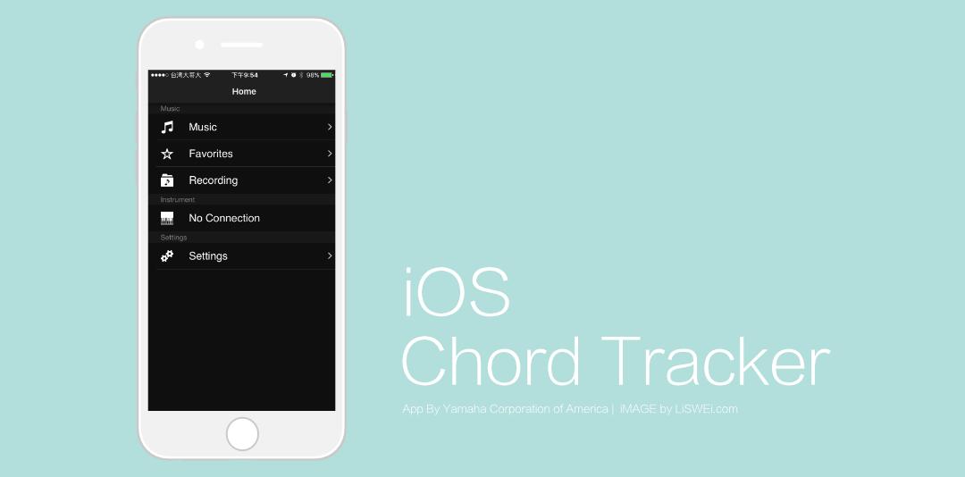 打開 Chord Track 後可以在開始畫面看到 Music 、最愛清單、錄音、MIDI 樂器 、以及設定等選項。