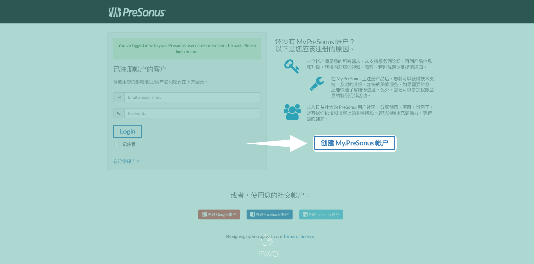 進入創建帳號頁面後,建議選曲創建 MyPreSonus 選項創建帳號。(不建議用 Facebook 登入;之後會需要再更改一次密碼)