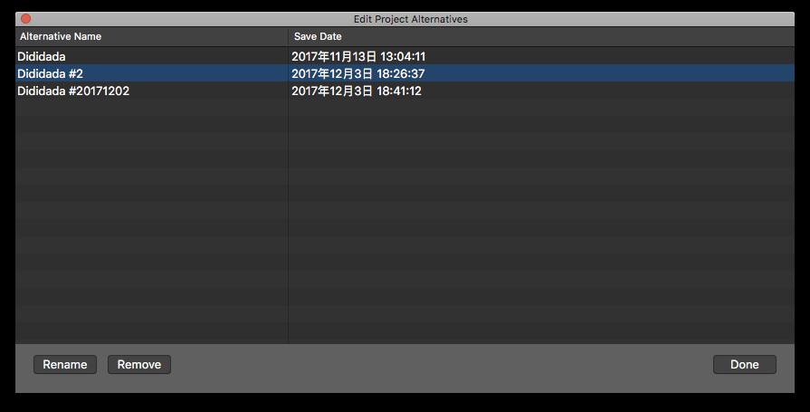 點選 Edit Alternatives 後便可以管理目前的所有專案版本,進行更名或是刪除的動作。