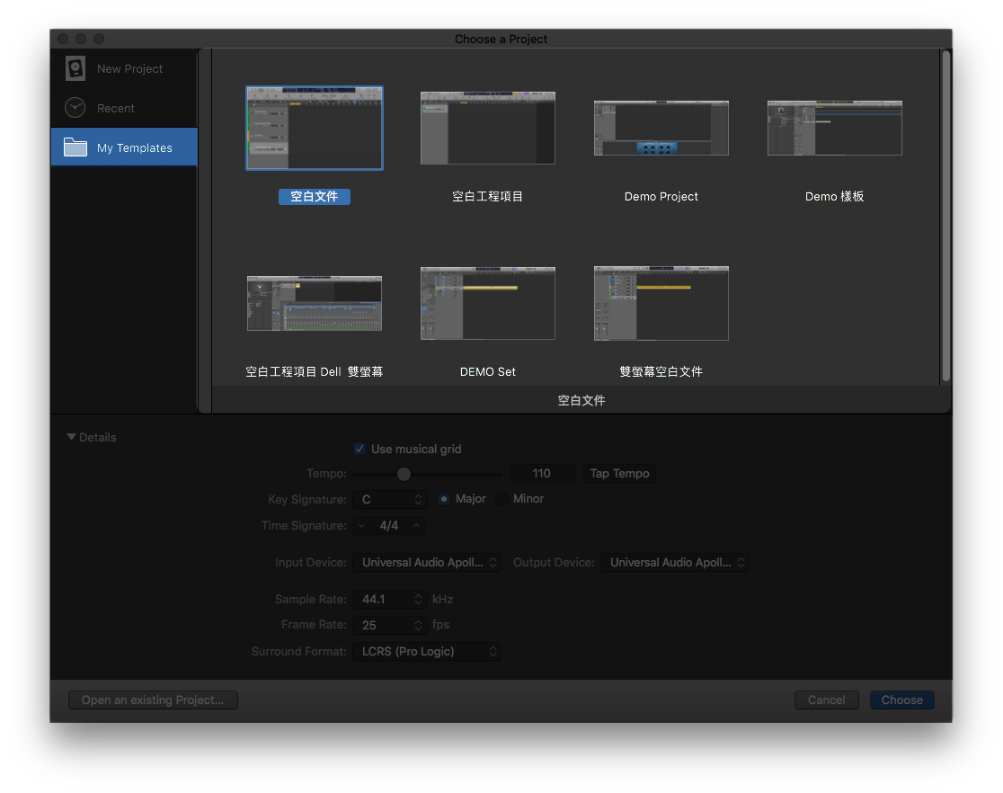 當你儲存好樣板(Template)後,就可以在頂端的選單中選取 New From Template > My Template 的視窗中看到先前儲存的樣板了。