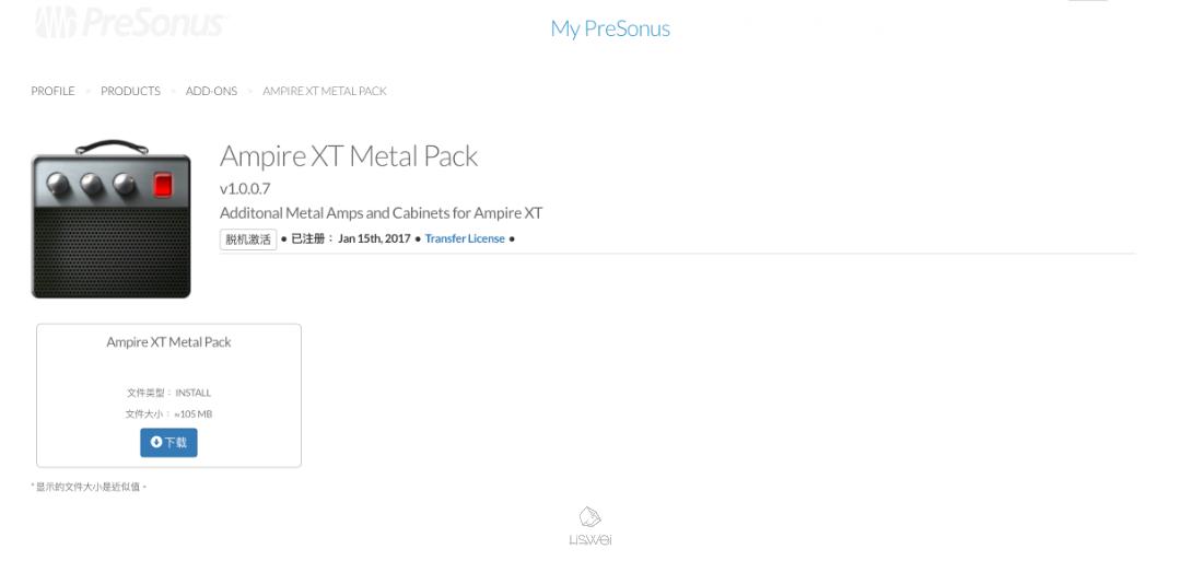 購買完成後,便可以在自己的 PreSonus 帳號內下載 【擴充程式】的安裝檔案。