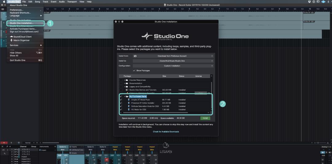 開啟 PreSonus Studio One 之後,可以在頂端選項中選擇 【Studio One】>> 【Studio One Installation..】然後在視窗中選取 你所要安裝的擴充程式。