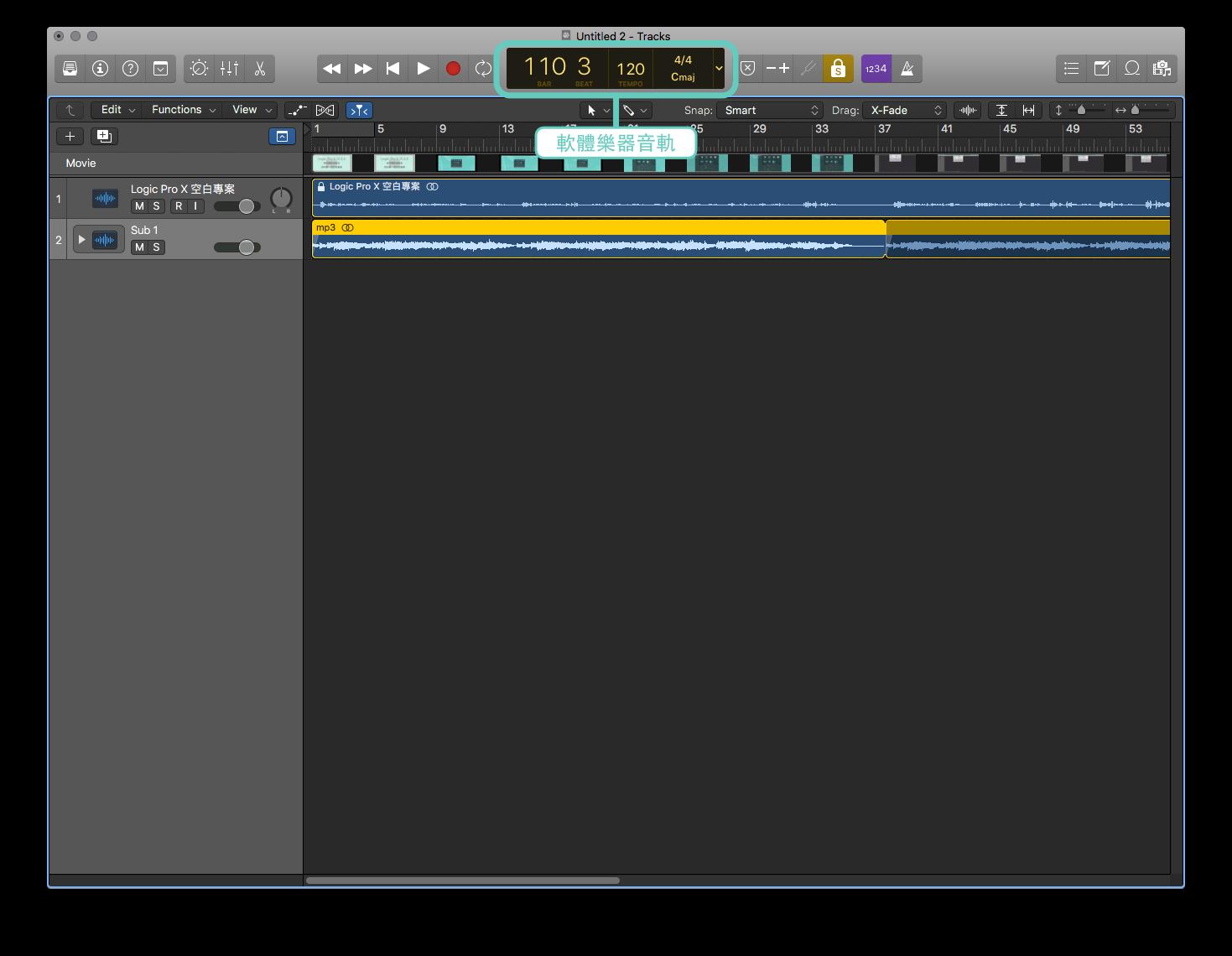 在影片中我使用的事 Custorm 的顯示模式,而預設的 LED顯示器才在 Logic Pro 視窗的最上方。你可在 LED 視窗中更改 專案的 Tempo 與拍號。