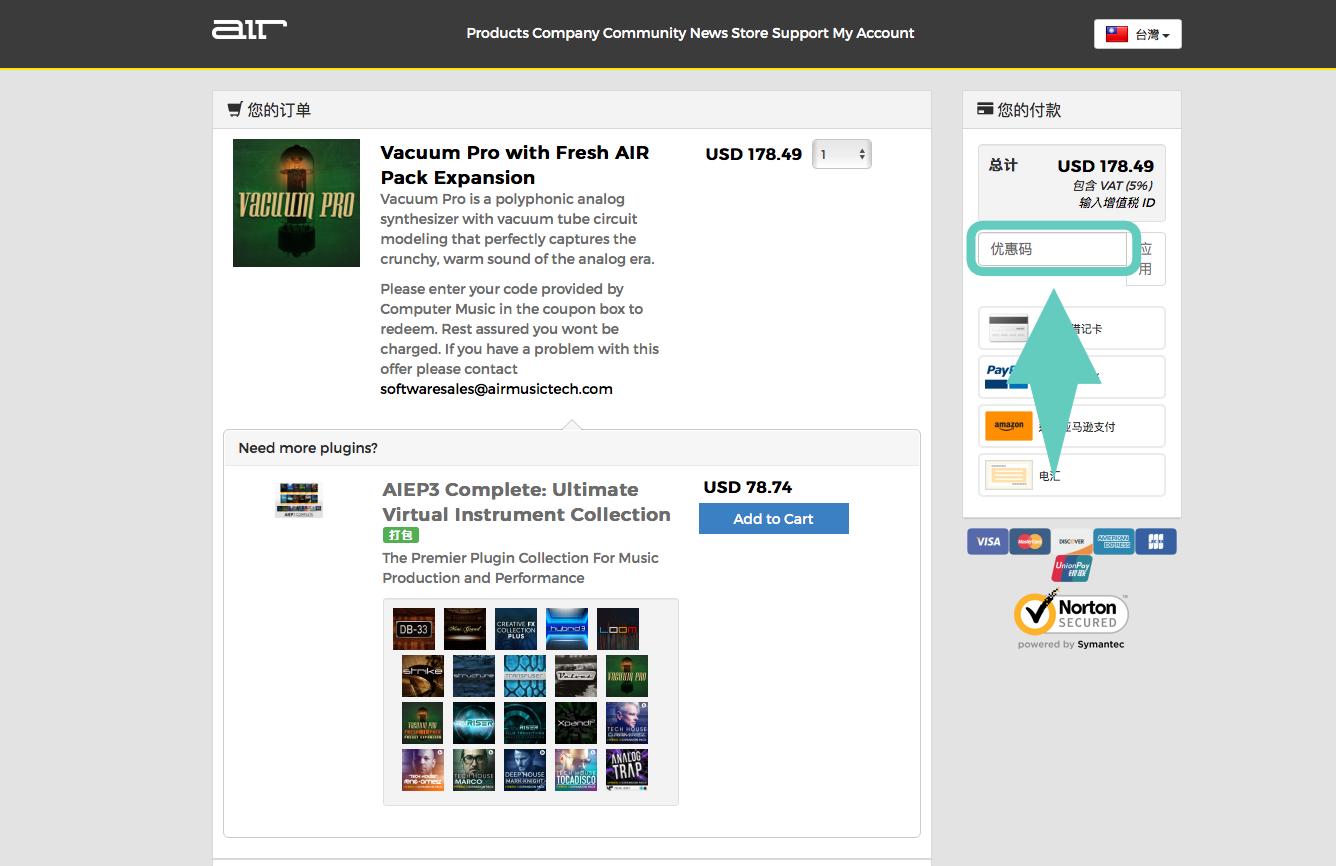前往雜誌中活動頁面,輸入活動優惠代碼後(CM251AIR),按下 Apply 完成購買,並下載安裝檔。