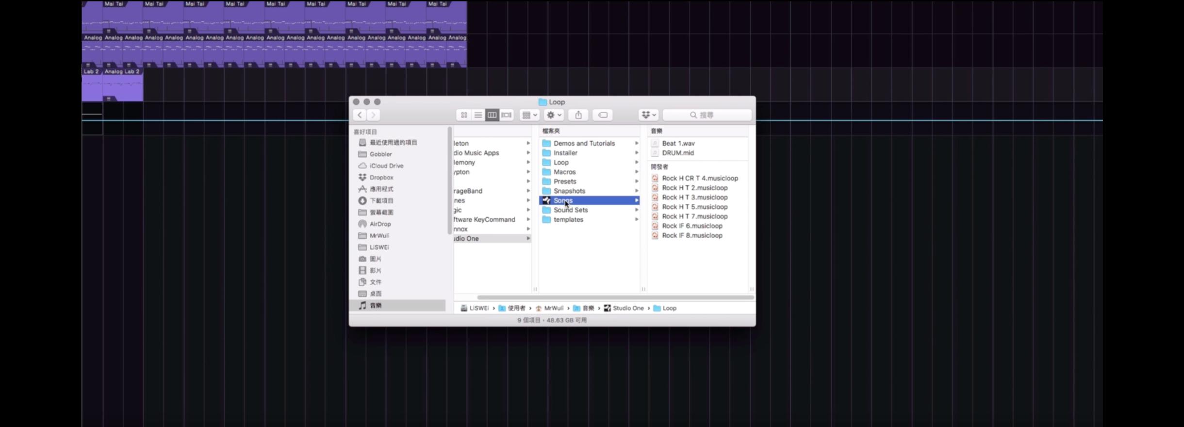 在預設的情況下你的所有專案歌曲會除存在 Songs 這個資料夾內。