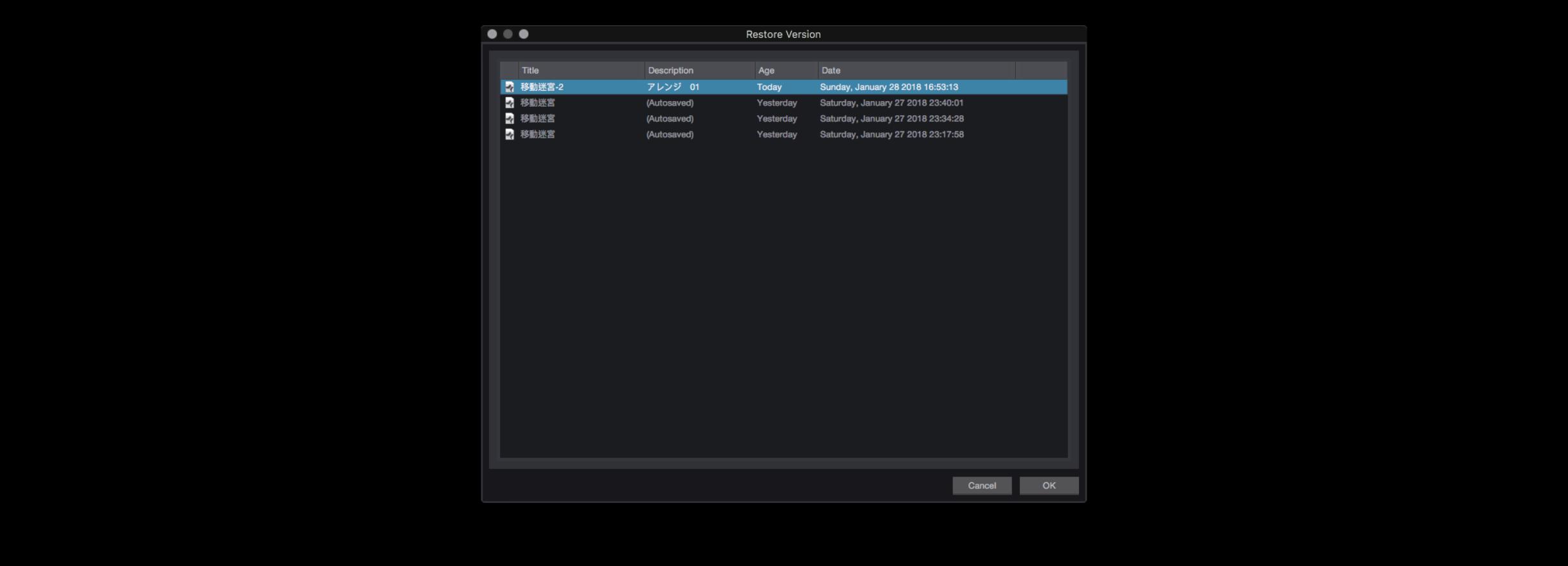 想要跳回到當初儲存的編曲狀態的話,可以在置頂選單中選擇 File > Restore Version.. 來讀取檔案。