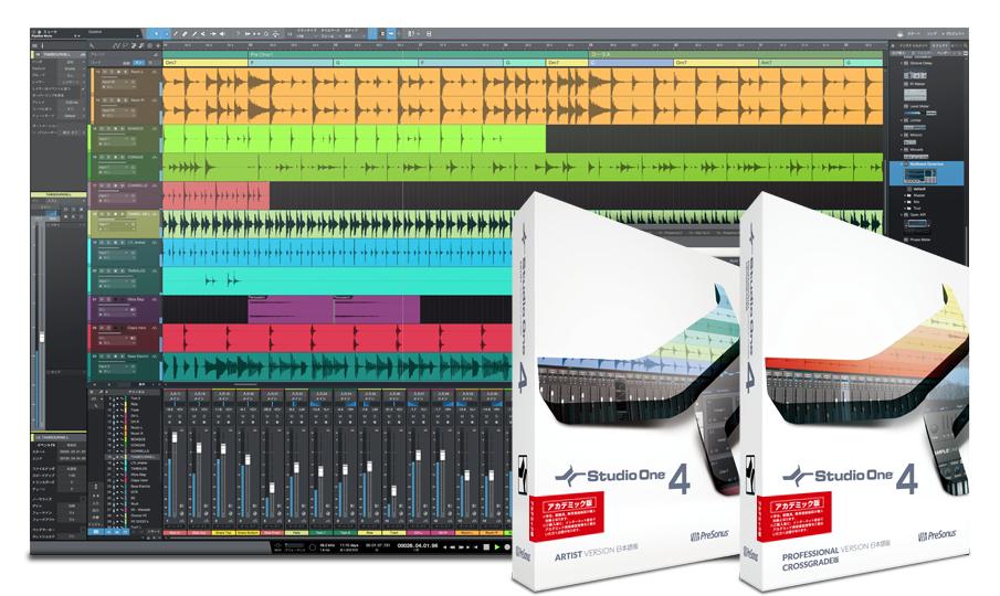 目前最新的 Studio One 4 提供了 3個版本 供用戶選擇