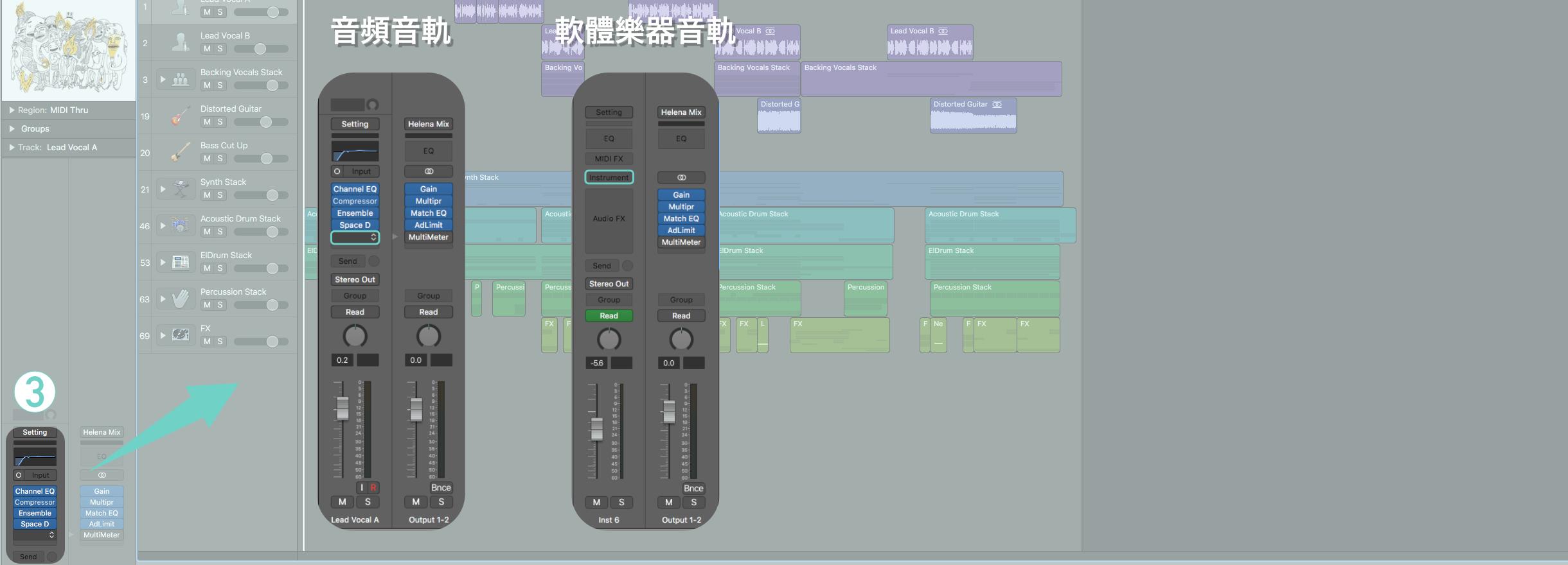 在 Inspector 視窗中可以清楚地看到目前所選取的音軌掛載了什麼 Plug-ins ;點選空白的 Effect slot (效果插槽) 即會出現效果插件清單。