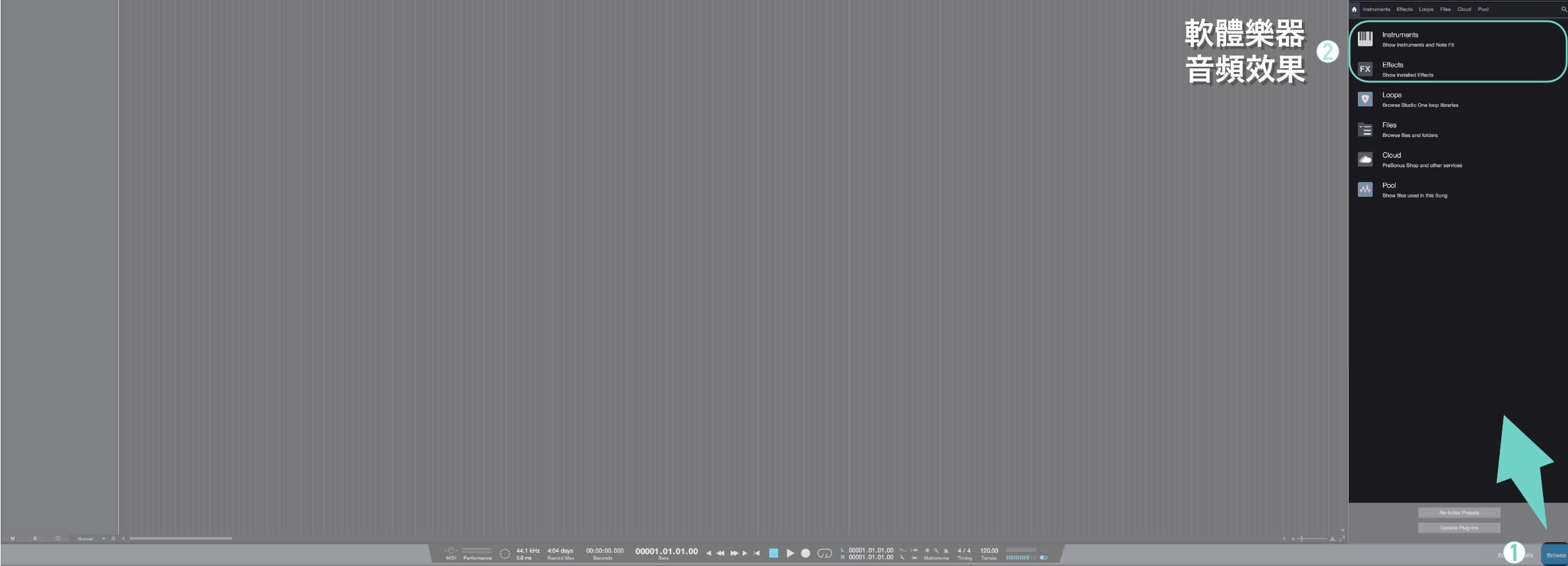 在 Studio One 3 軟體畫面的右下角有一個 Browser 的按鈕可以開啟 Browser 視窗。在視窗中有 軟體樂器 與 軟體效果 兩種分類可供選擇。