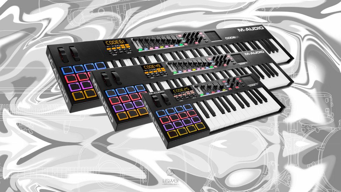 M-Audio CODE MIDI 控制鍵盤