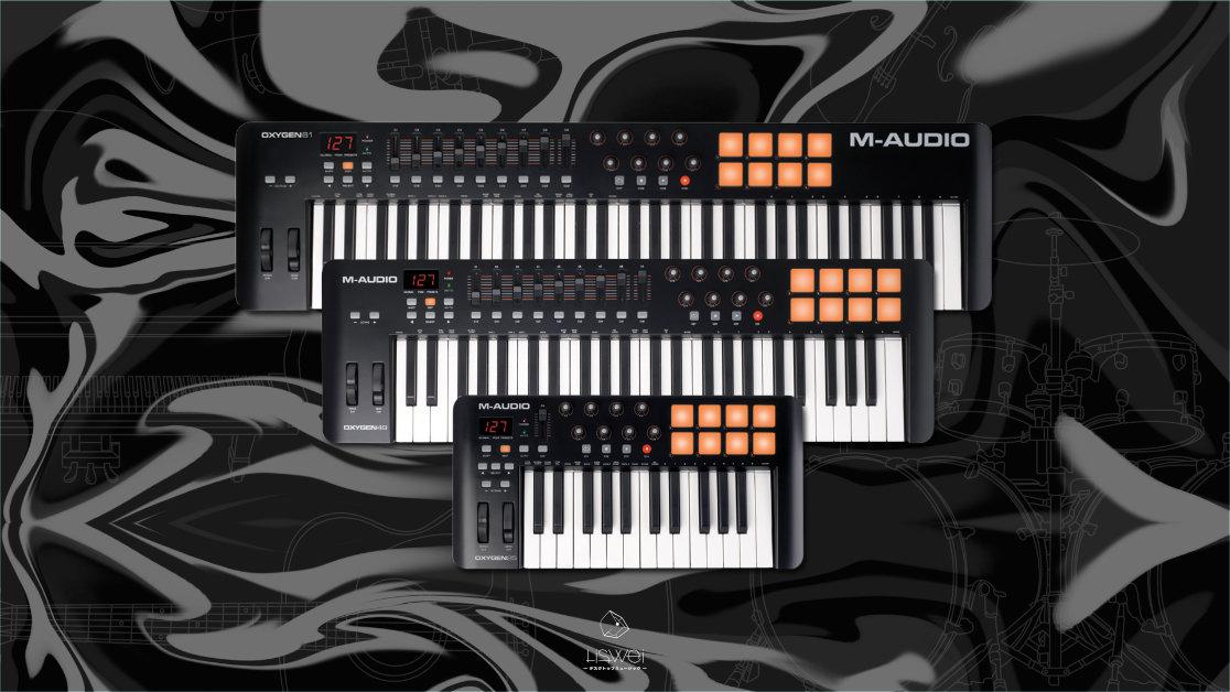 M-Audio Oxygen 61 鍵盤控制器系列