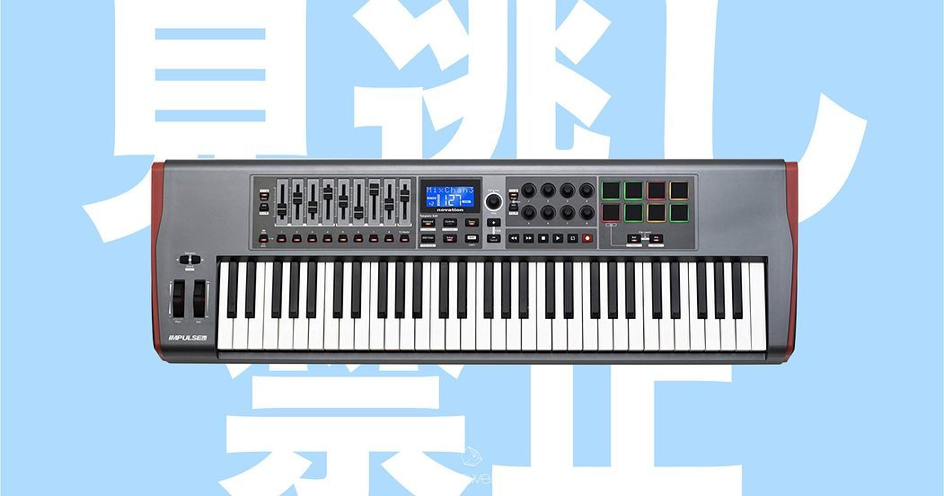 Novation Impulse 61 鍵 MIDI 控制器