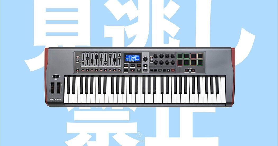 Novation Impulse 61 鍵 MIDI 控制器