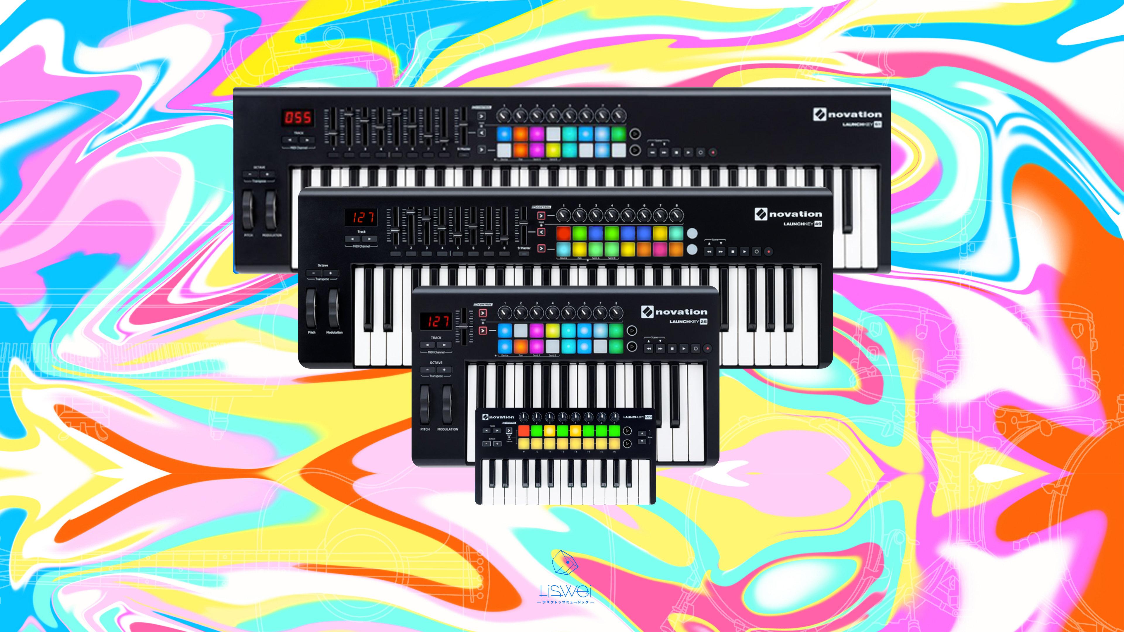 Novation Launchkey 系列 MIDI 鍵盤控制器