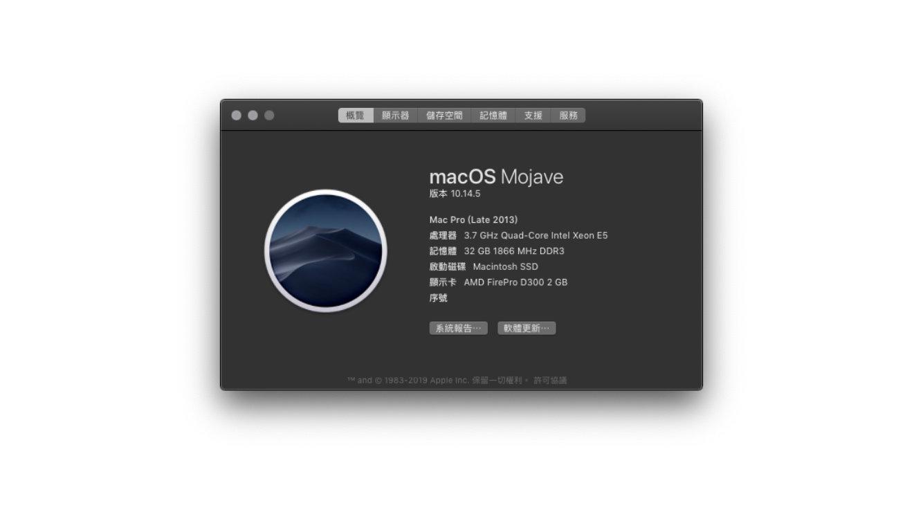最近才又換了一台 Mac Pro ..根據我使用的心得是.... 如果你是因為錄音會延遲,感到心情不悅的話;我的建議是還是把錢花在有 DSP 錄音介面上。