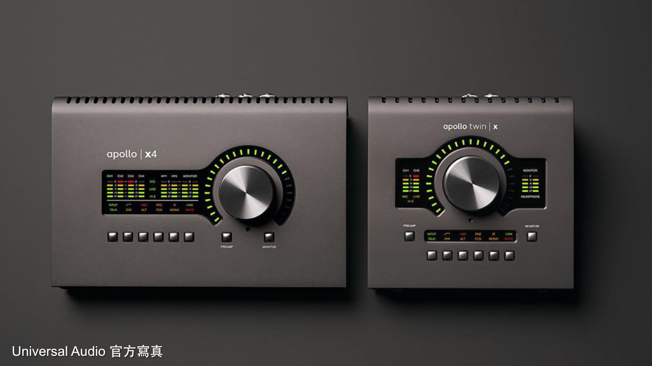 new apollo twin x audiointerface