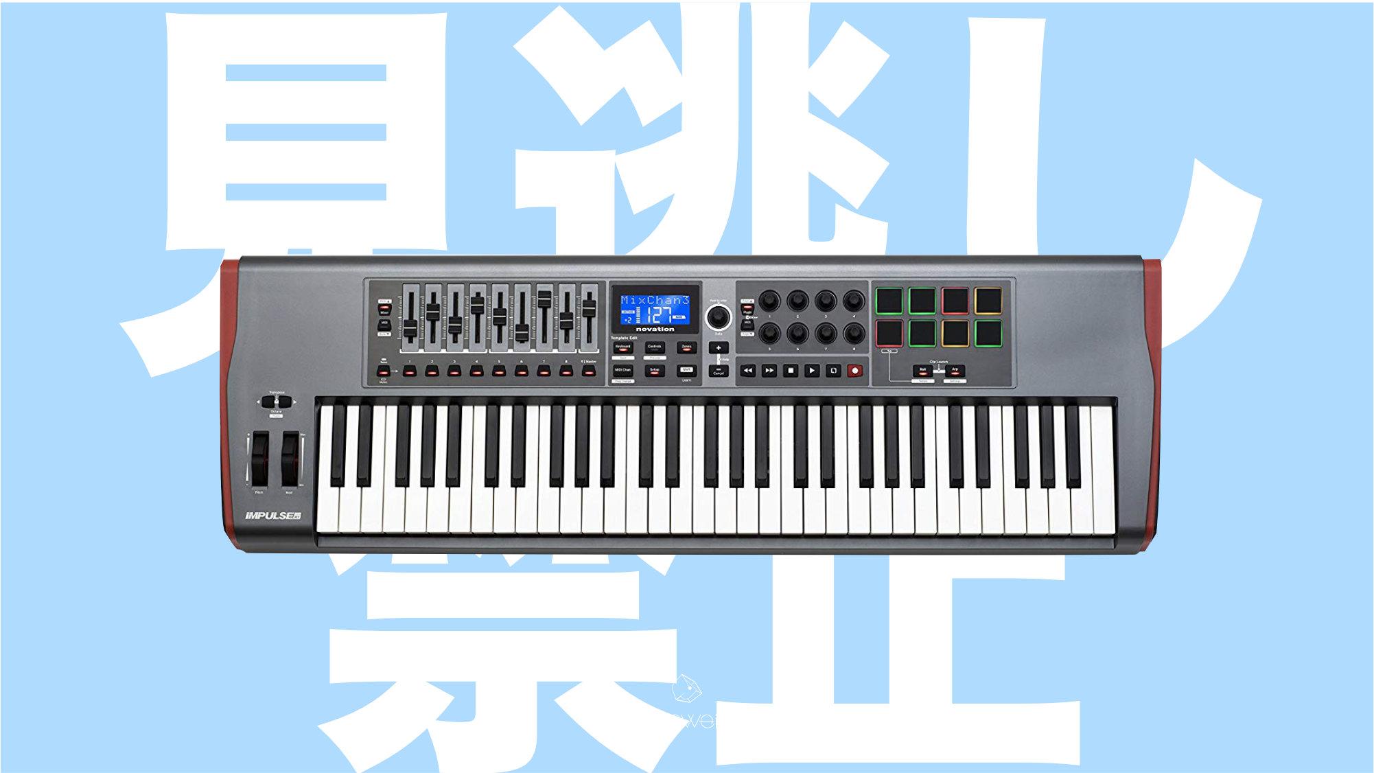 現在買 Novation 就附贈 Ableton Live Lite 版序號,同時還可以獲得一套 XLNaudio 的 的鍵盤音色。
