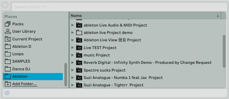 當用也可以將所有 Live Set 所儲存的資料夾設定到 Ableton Live 的 Places 中,方便直接導入專案內部資料。