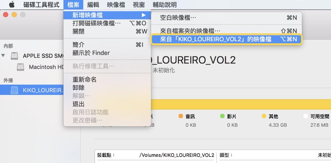 """將 DVD 放入 Mac 的光碟機、並開啟你的 [磁碟工具程式]後,請選擇頂端選單中的 [檔案]> [新增映像檔]> [來自""""DVD 光碟名稱"""" 的映像檔]"""